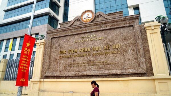 Học viện Khoa học xã hội có nhiều sai sót trong tổ chức quản lý đào tạo sau đại học - Sputnik Việt Nam