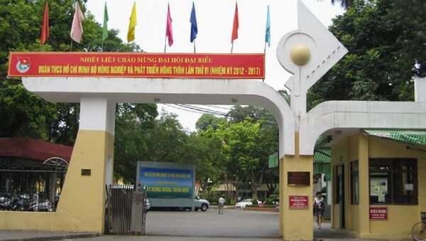 Bộ NN&PTNT, Bộ Công thương được Chính phủ giao thường xuyên tìm hiểu, nắm bắt những thay đổi trong chính sách, quy định nhập khẩu của Mỹ và tăng cường công tác thông tin, tuyên truyền, phổ biến đầy đủ, kịp thời đến các cơ quan, hiệp hội, doanh nghiệp. - Sputnik Việt Nam