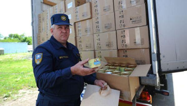 Chuẩn bị đoàn xe nhân đạo tiếp theo tại khu vực Rostov dành cho miền đông  Ukraina - Sputnik Việt Nam