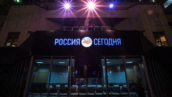 """Hãng tin """"Rossiya Segodnya"""" - Sputnik Việt Nam"""