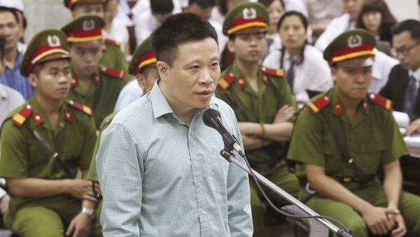 Hà Văn Thắm - Sputnik Việt Nam