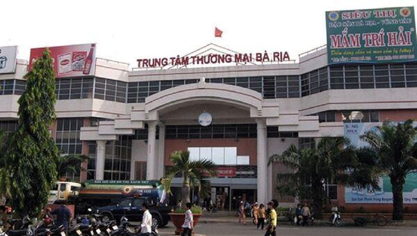 Sai phạm gây thất thoát tiền tỷ tại Trung tâm thương mại Bà Rịa (chợ Bà Rịa) - Sputnik Việt Nam