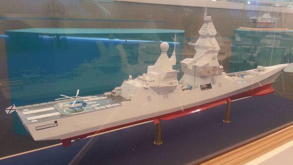 Tàu khu trục Lider - Sputnik Việt Nam