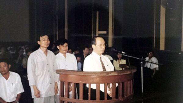 Trịnh Vĩnh Bình - Sputnik Việt Nam