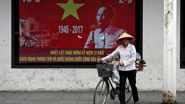 Hà Nội, Việt Nam 30 tháng 8 năm 2017 - Sputnik Việt Nam