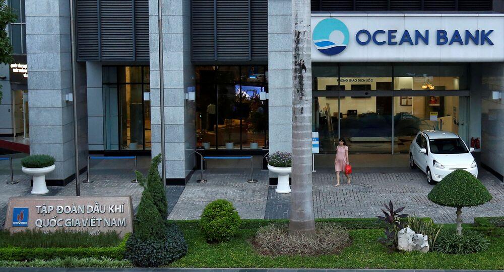 Ngân hàng OceanBank tại tòa nhà PetroVietnam tại Hà Nội, Việt Nam