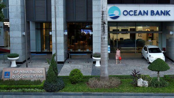 Ngân hàng OceanBank tại tòa nhà PetroVietnam tại Hà Nội, Việt Nam - Sputnik Việt Nam