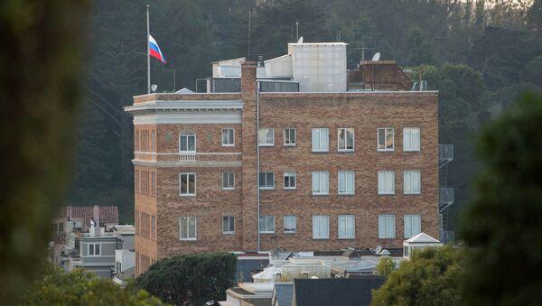 Lãnh sự quán Nga tại San Francisco - Sputnik Việt Nam