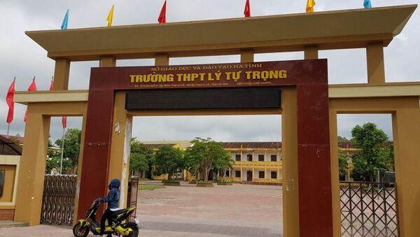 Trường THPT Lý Tự Trọng (Hà Tĩnh) - Sputnik Việt Nam