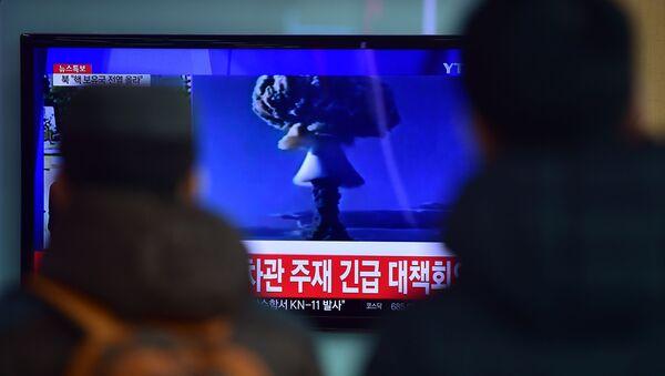 Bắc Triều Tiên tuyên bố thử nghiệm thành công bom hydro, đài truyền hình của Hàn Quốc - Sputnik Việt Nam