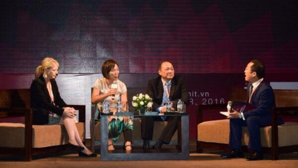 Hội nghị nhân sự Việt Nam 2017 - Sputnik Việt Nam