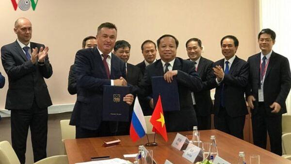 Lễ ký ghi nhớ giữa Thống đốc vùng Primore và Chủ tịch TP Hải Phòng Nguyễn Đình Bích. - Sputnik Việt Nam