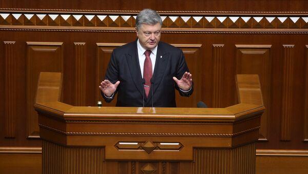 Президент Украины Петр Порошенко обращается с Посланием к Верховной Раде Украины - Sputnik Việt Nam