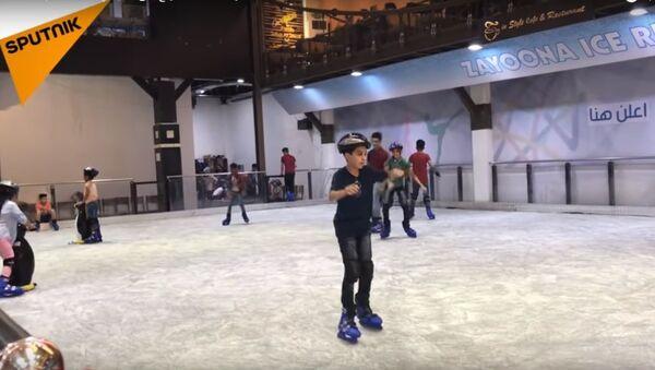 Khai trương sân trượt băng đầu tiên ở Baghdad - Sputnik Việt Nam