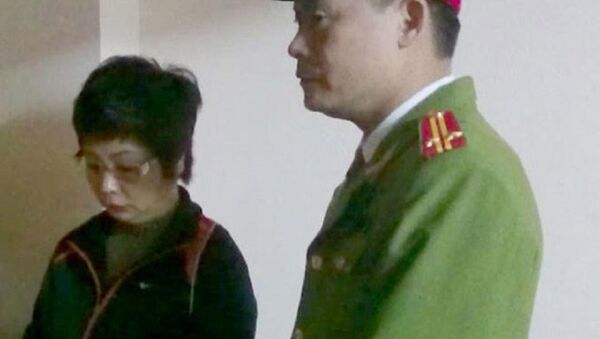 Bà Châu Thị Thu Nga lúc bị khởi tố, bắt tạm giam. - Sputnik Việt Nam