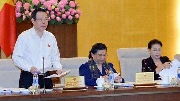 Phó chủ tịch Quốc hội Phùng Quốc Hiển - Sputnik Việt Nam