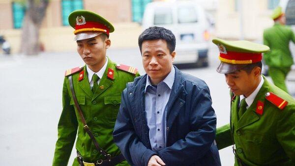 Diễn biến mới nhất vụ Hà Văn Thắm: Khởi tố 3 vụ án hình sự - Sputnik Việt Nam