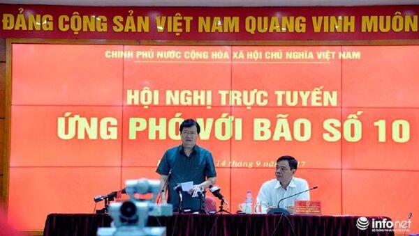 Phó thủ tướng Trịnh Đình Dũng chủ trì hội nghị trực tuyến ứng phó với bão số 10 - Sputnik Việt Nam