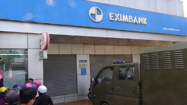 Chi nhánh Ngân hàng Eximbank tại thị xã Buôn Hồ bị trộm cạy trụ ATM - Sputnik Việt Nam