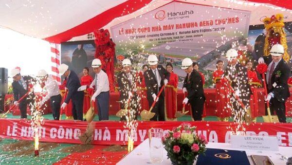Việt Nam chính thức sản xuất linh kiện động cơ máy bay cho General Electric, Pratt & Whitey và Rolls – Royce từ đầu 2018 - Sputnik Việt Nam