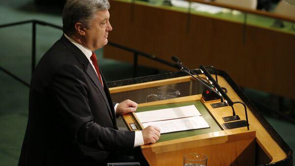 Президент Украины Петр Порошенко во время выступления в ООН - Sputnik Việt Nam