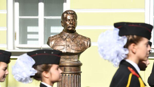 Tượng bán thân Stalin tại Moskva - Sputnik Việt Nam