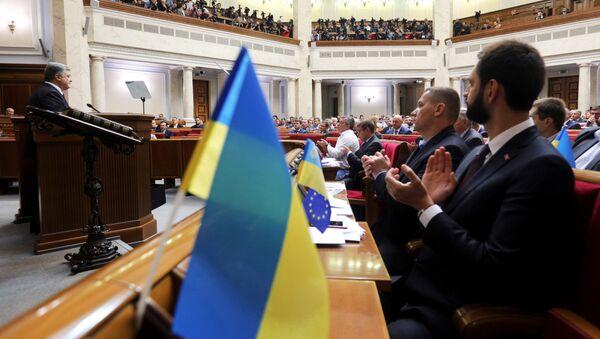 Verkhovna Rada Ukraina - Sputnik Việt Nam