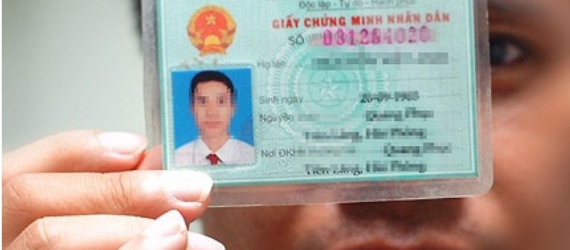 Chứng minh thư hay thẻ căn cước công dân là giấy tờ tùy thân quan trọng - Sputnik Việt Nam, 1920, 17.11.2019