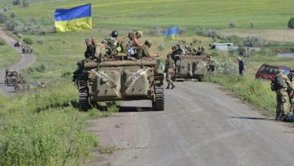 Binh sĩ Ukraina trên con đường gần  Artemovsk ngoại vi Donetsk - Sputnik Việt Nam