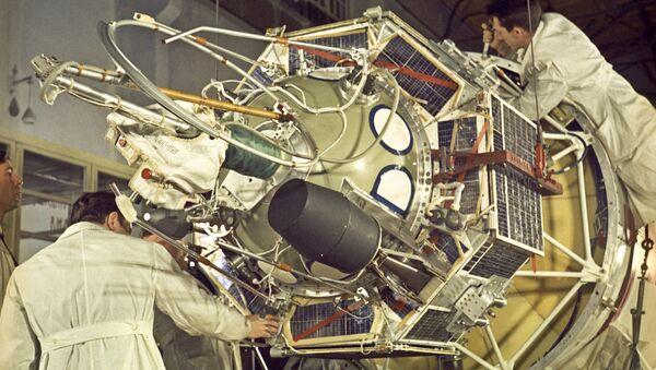 Vụ phóng vệ tinh của Liên Xô - Sputnik Việt Nam