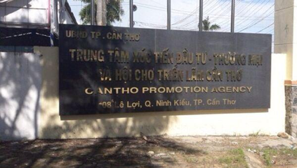 Trung tâm Xúc tiến Đầu tư-Thương mại và Hội chợ triển lãm Cần Thơ - Sputnik Việt Nam