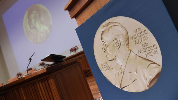 giải Nobel - Sputnik Việt Nam