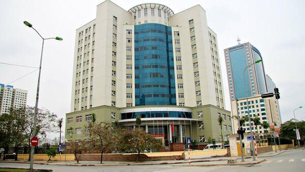 Bộ Khoa học Công nghệ - Sputnik Việt Nam