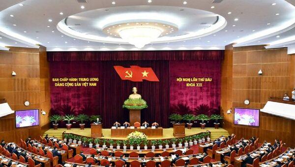 Hội nghị Trung ương 6. - Sputnik Việt Nam