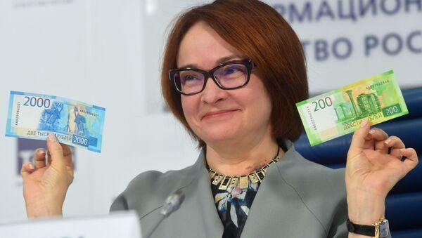 Thống đốc Ngân hàng Trung ương Elvira Nabiullina - Sputnik Việt Nam