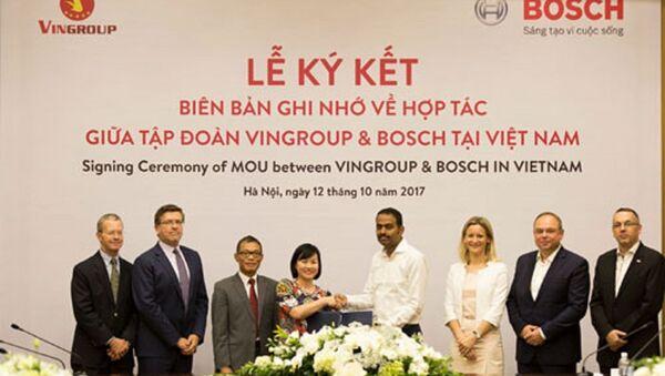Vingroup và Bosch 'bắt tay' sản xuất ôtô, xe máy điện - Sputnik Việt Nam