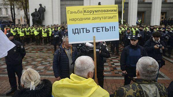 Biểu tình phản đối hàng ngàn người tham gia ở trung tâm Kiev - Sputnik Việt Nam