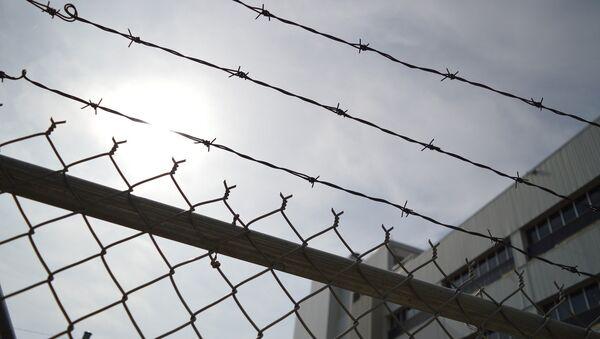 Nhà tù - Sputnik Việt Nam