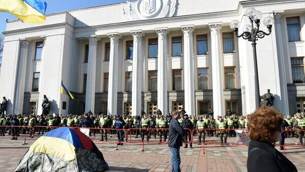 biểu tình tại Kiev - Sputnik Việt Nam