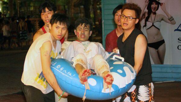 Số người bị nạn trong vụ nổ ở công viên nước Đài Loan đã vượt quá 500 người - Sputnik Việt Nam