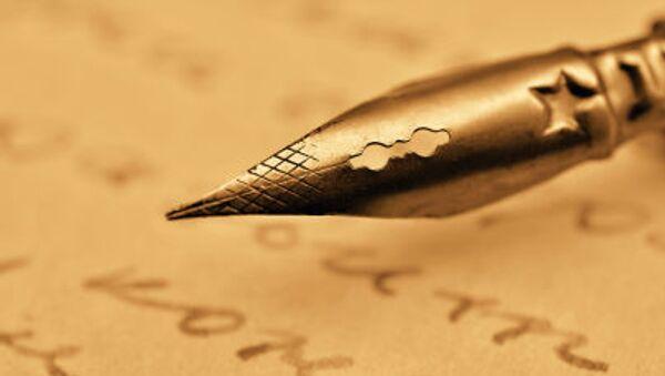 Bút lông và bức thư - Sputnik Việt Nam