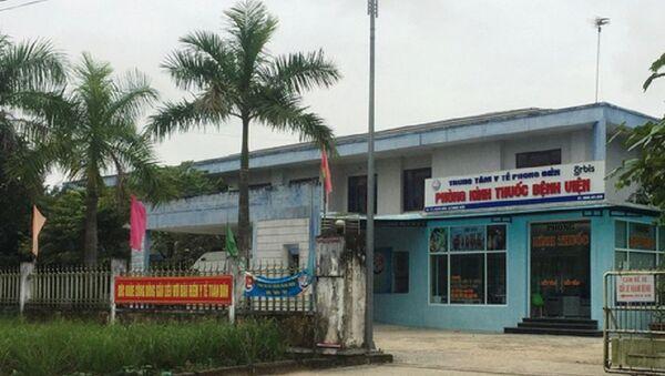 Trung tâm Y tế huyện Phong Điền nơi BS Truyện công tác - Sputnik Việt Nam