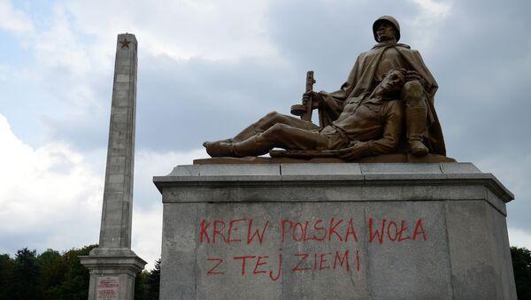 Đài tưởng niệm người lính Hồng quân tại Warszawa - Sputnik Việt Nam