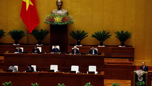 Lễ khai mạc Kỳ họp mùa thu của Quốc hội nước Cộng hoà Xã hội Chủ nghĩa Việt Nam tại Hà Nội - Sputnik Việt Nam
