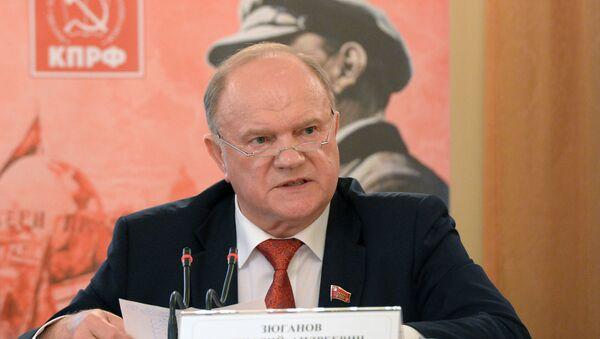 Gennady Zyuganov - Sputnik Việt Nam