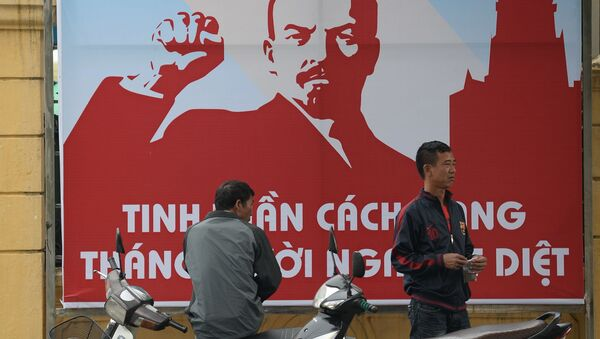 Hình ảnh của Vladimir Lenin kỷ niệm 100 năm Cách mạng tháng Mười ở Hà Nội - Sputnik Việt Nam