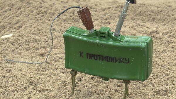 Mìn chống bộ binh MON-50 - Sputnik Việt Nam