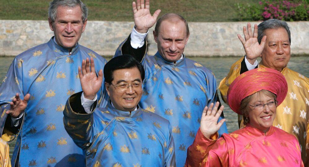 APEC 2006