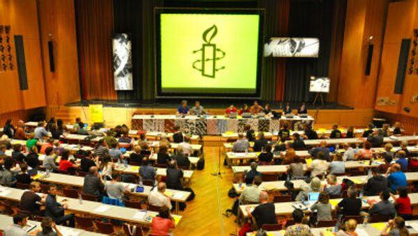 Amnesty International - Sputnik Việt Nam