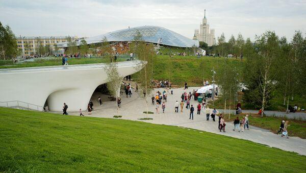 Công viên Zaryadye - Sputnik Việt Nam
